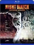 Noční hlídka (Nočnoj dozor / Night Watch, 2004) (Blu-ray)