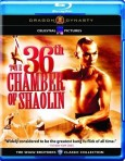 36 komnat Šaolinu / 36. komnata Shaolinu (Shao Lin san shi liu fang / The 36th Chamber of Shaolin / Shaolin Master Killer / The Master Killer, 1978) (Blu-ray)