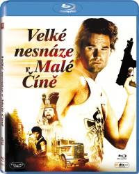 Velké nesnáze v Malé Číně (Big Trouble in Little China, 1986) (Blu-ray)