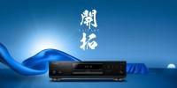 Pioneer chystá svůj první UHD Blu-ray přehrávač